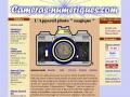 Caméras - Appareil photo magique - numériques